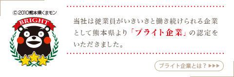 b-kigyou.jpg
